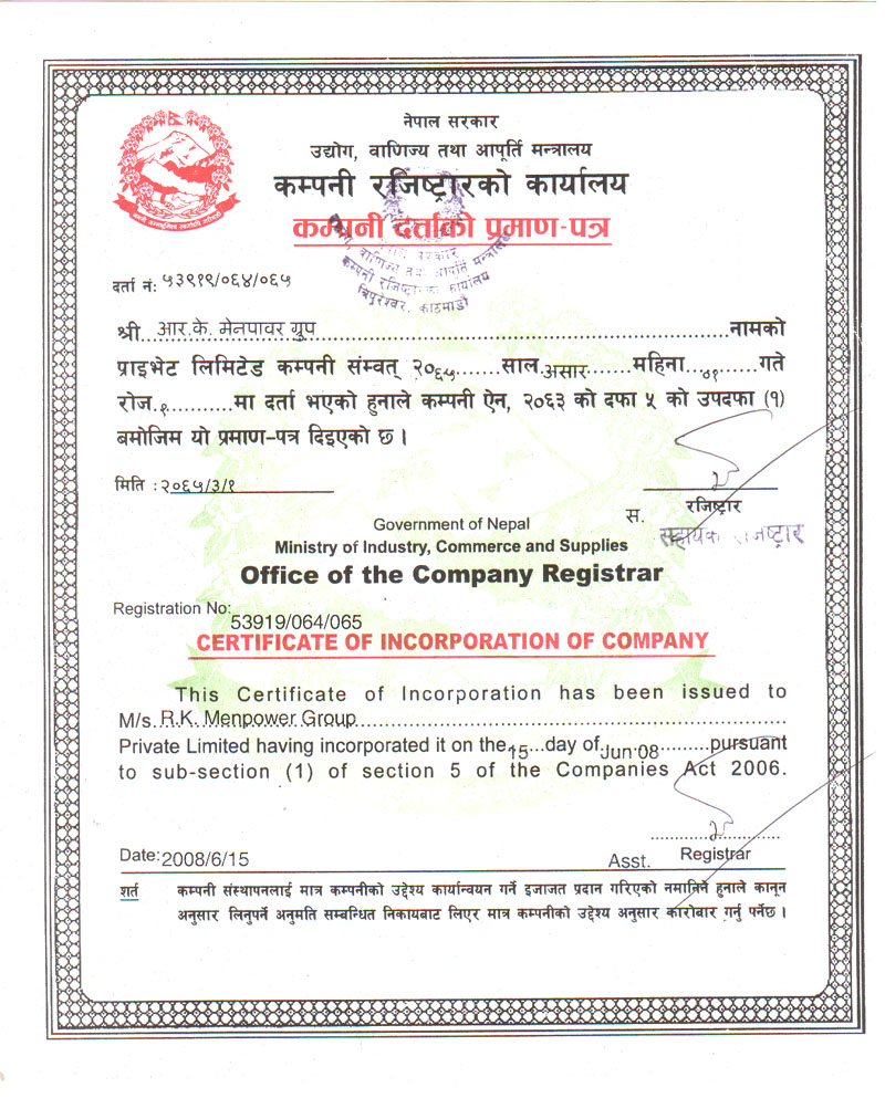 company-register-certificate